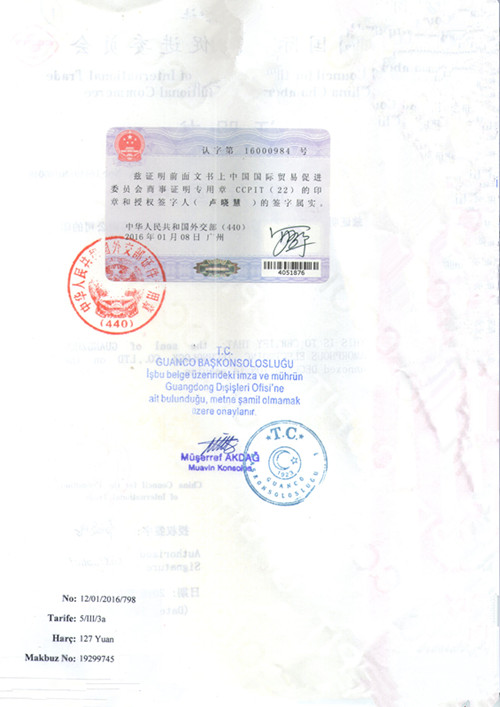 Certificate of origin of Egypt embassy certification