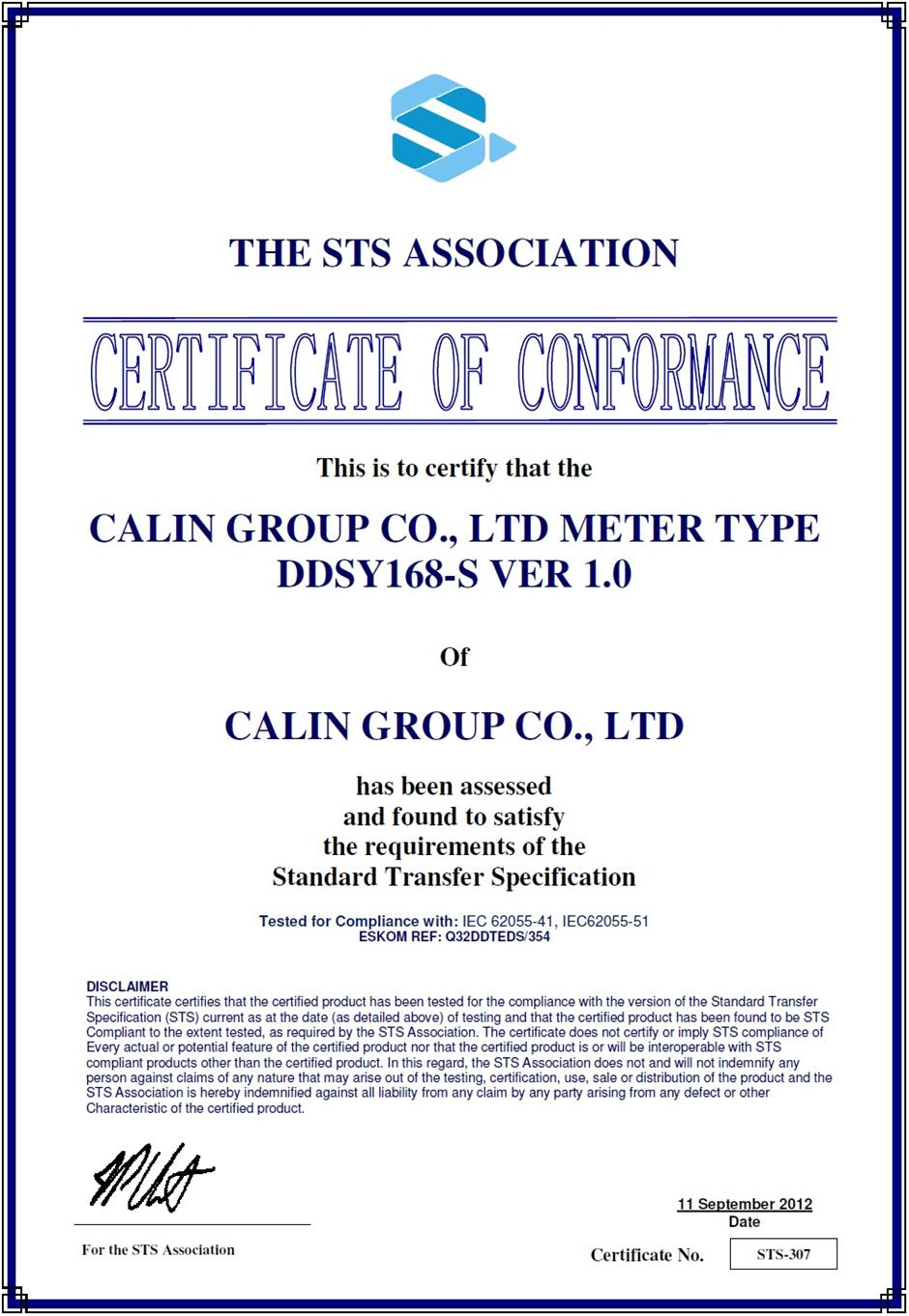 STS certificate of Single Phase Split Keypad meter