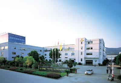 STNC Factory