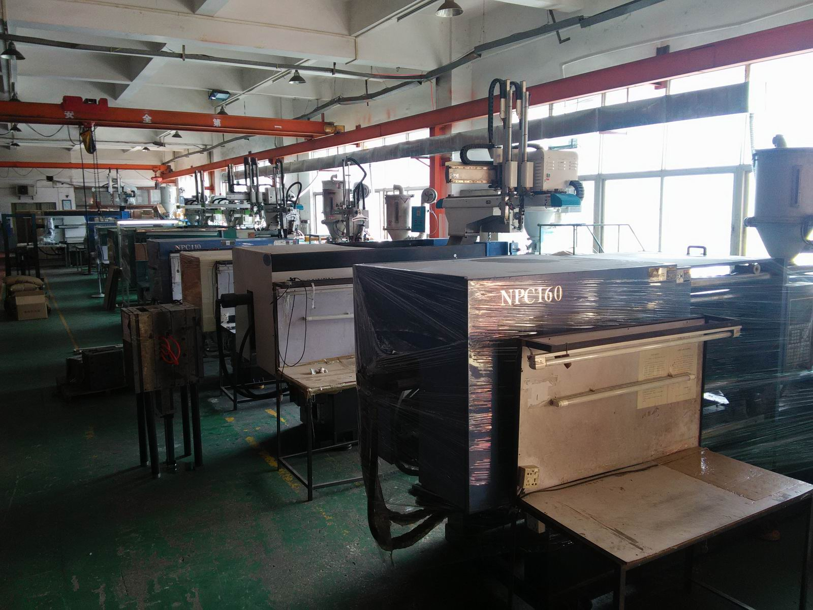 Injection Molding Dept.