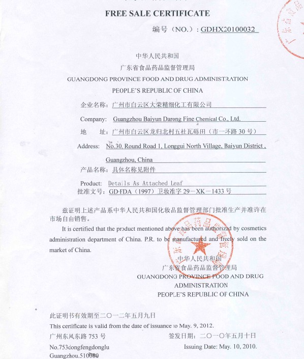 Product Certification Letter Sample