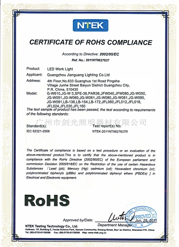 Rohs compliance certificate templaterohs compliance certificate template tawas info rohs for Rohs certificate of compliance template