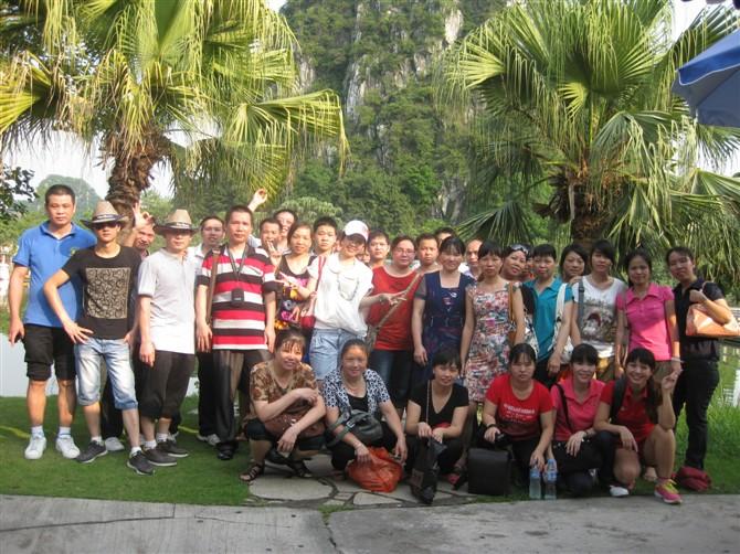 2012 AnnualTravel