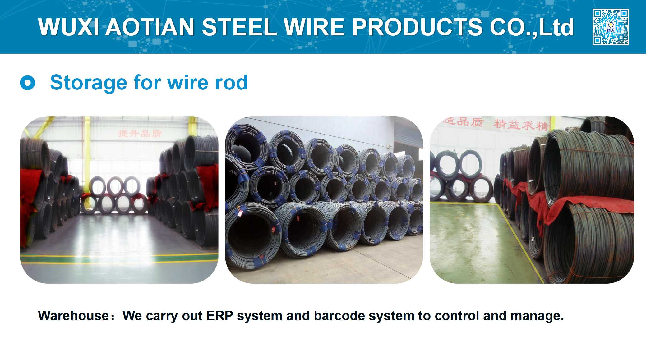 Storage of wire rod