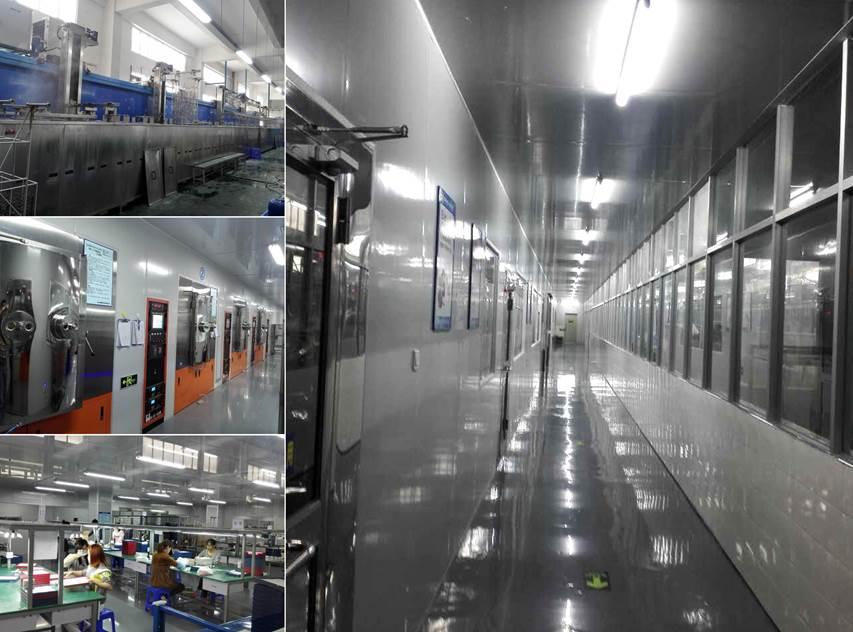 IP Factory