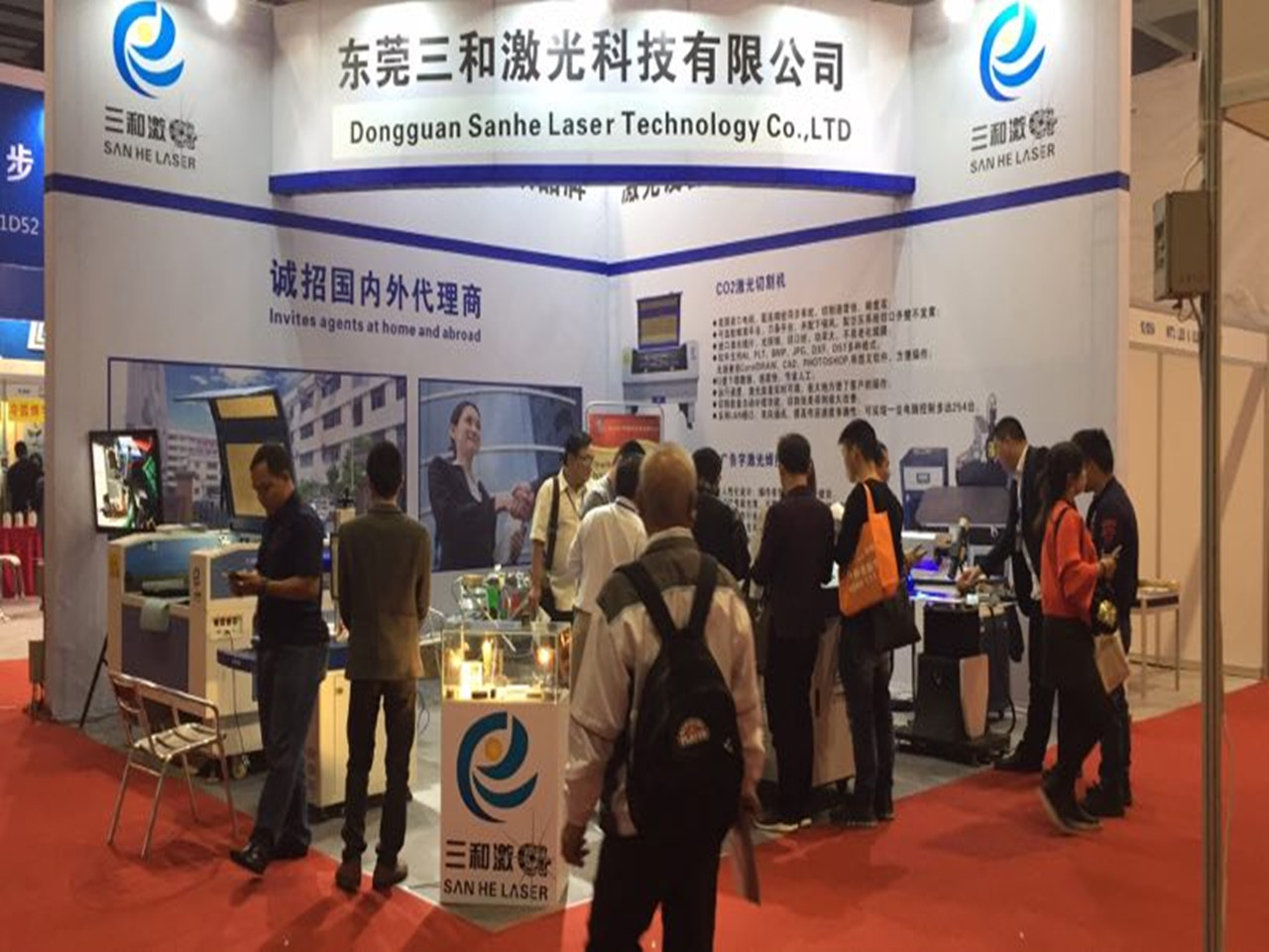 2017 Guangzhou Exhibition