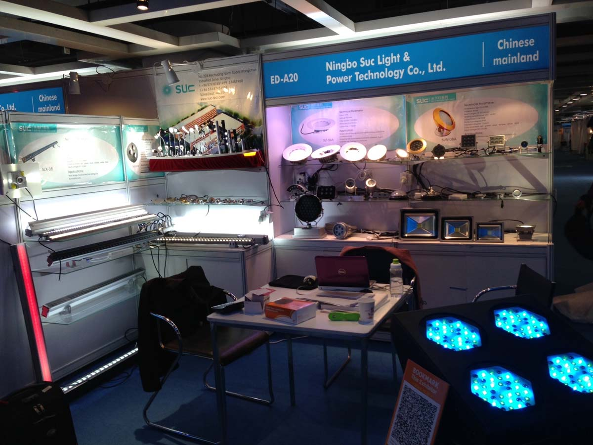 2013 Hong Kong International Lighting Fair