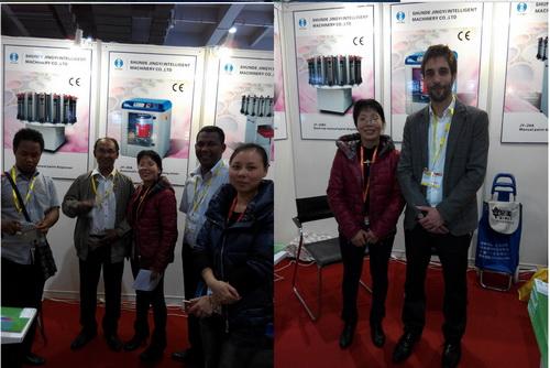 2014 CHINA COAT exhibition