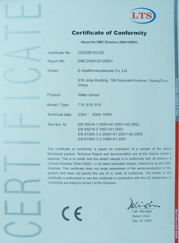 Water ionizer CE Certifacate 2