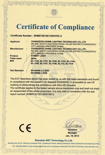 Shine street light CE-LVD certificate