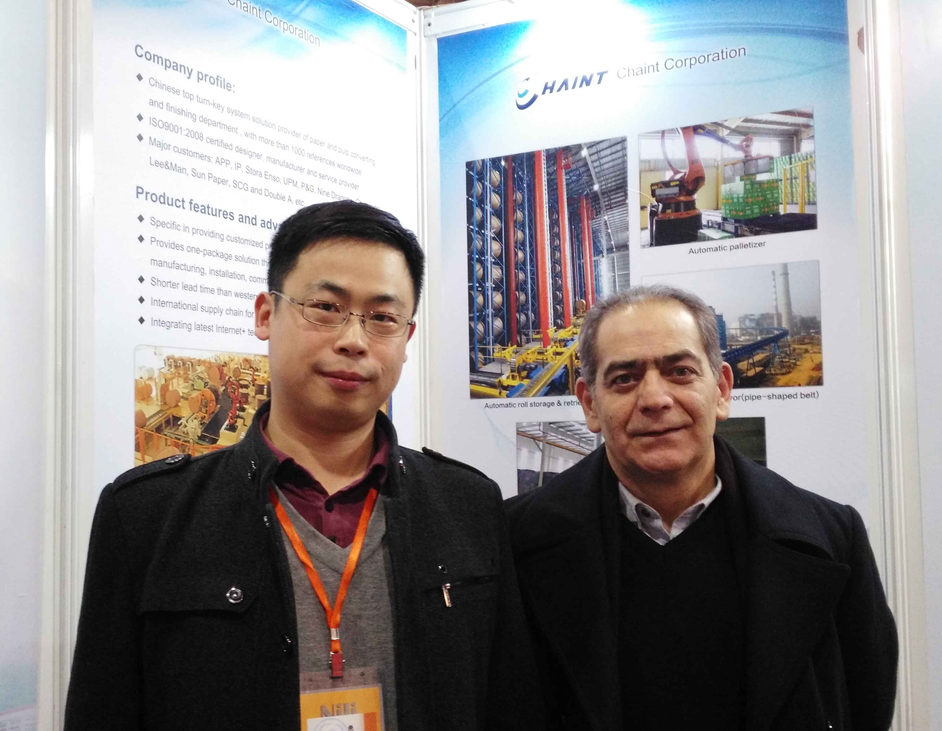 International Exhibition of Pack & Print Machinery in Iran