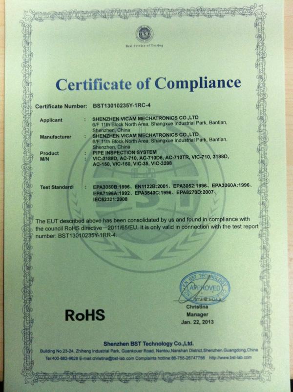 Vicam Certificates