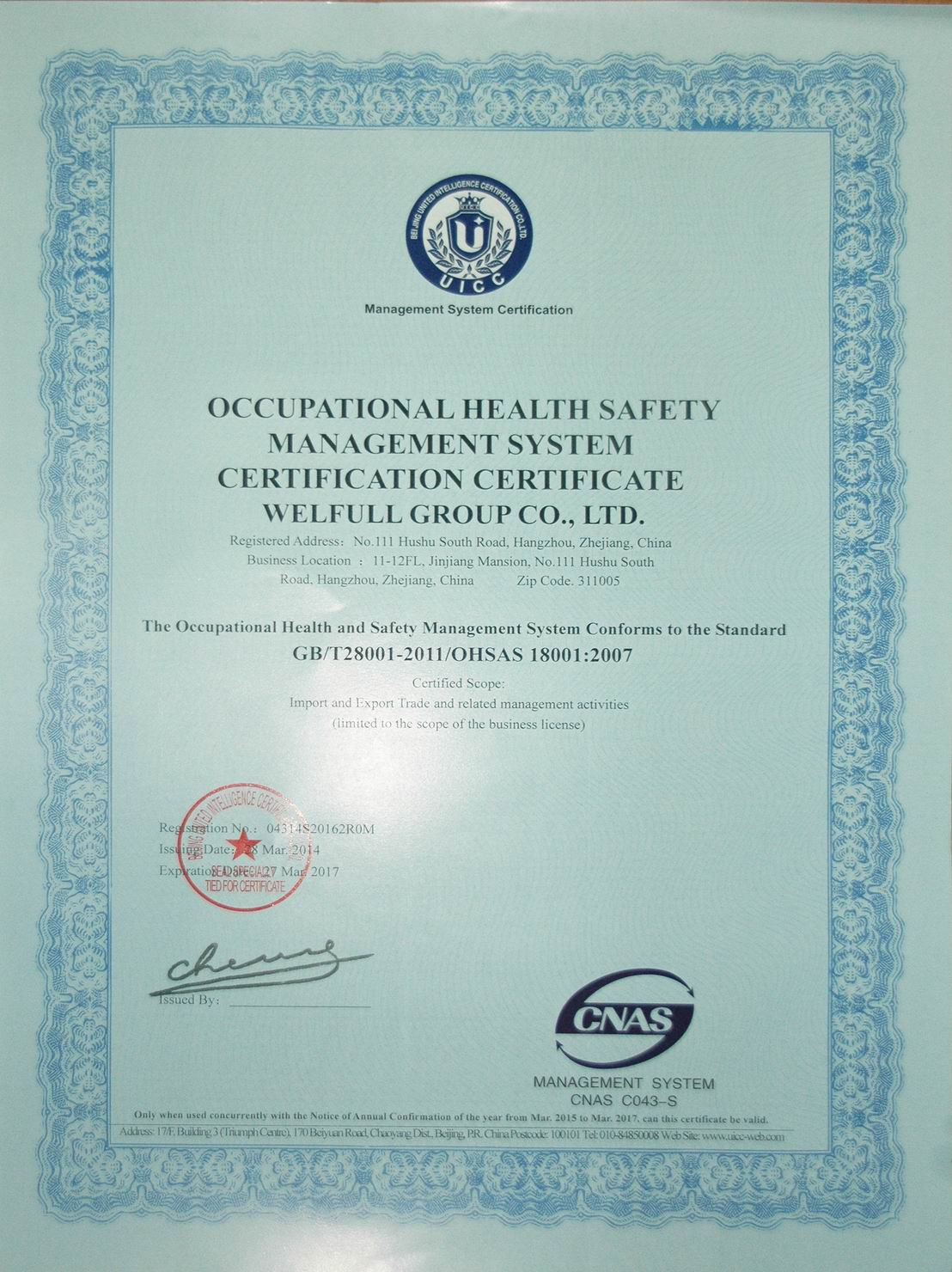 The Occupational Health and Safety Management System Certificate