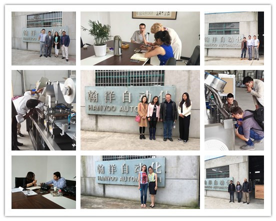 Hanyoo new factory and office