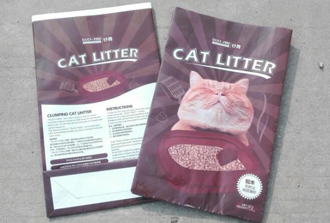 High Quality Kraft Pape Pet Cat Litter bag