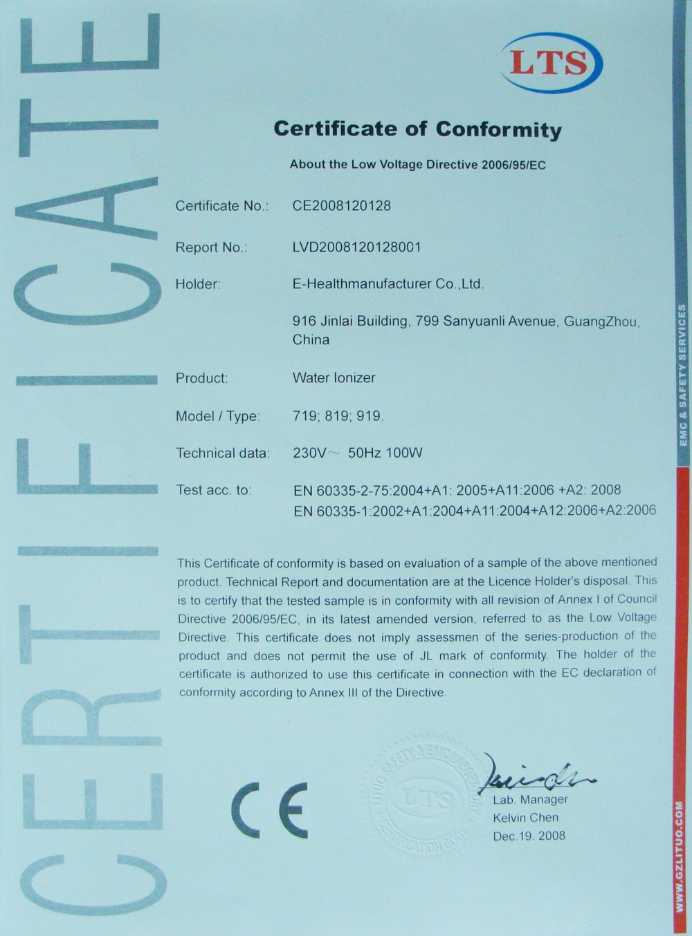 Water ionizer CE Certifacate 1