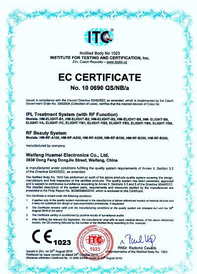 New Elight(IPL+RF) & RF CE Certificates
