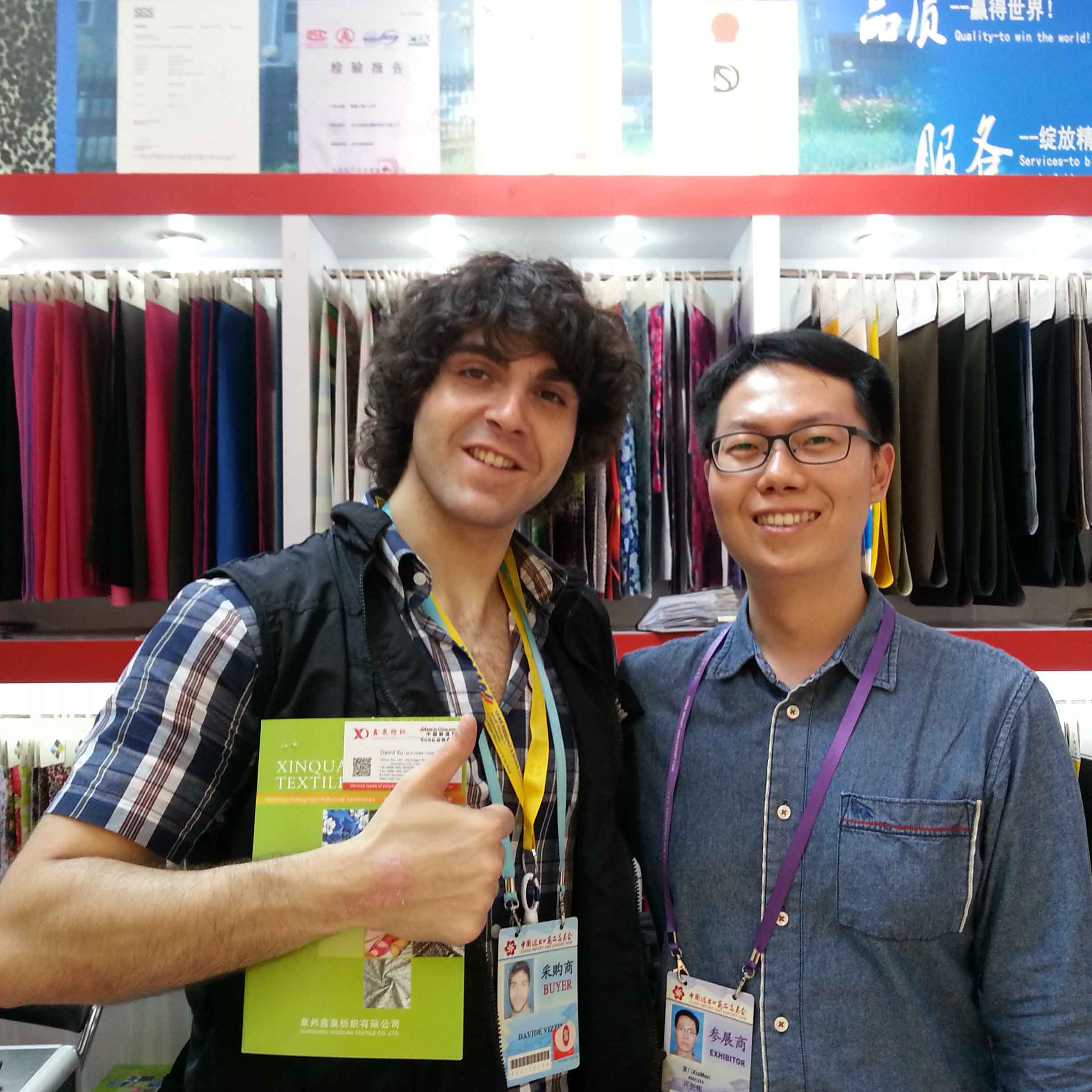 XINQUAN TEXTILE CO.,LTD at 117TH SESSION of CANTON FAIR