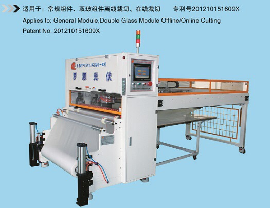 General Glass&Double Glass Module online/offline Cutting&Punching Machine