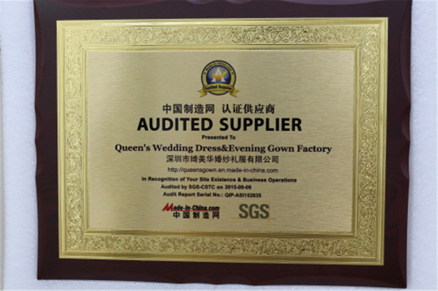 Certificate of made -in- China