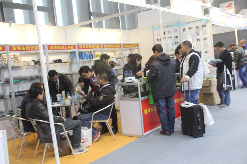 2014 Guangzhou Exhibition