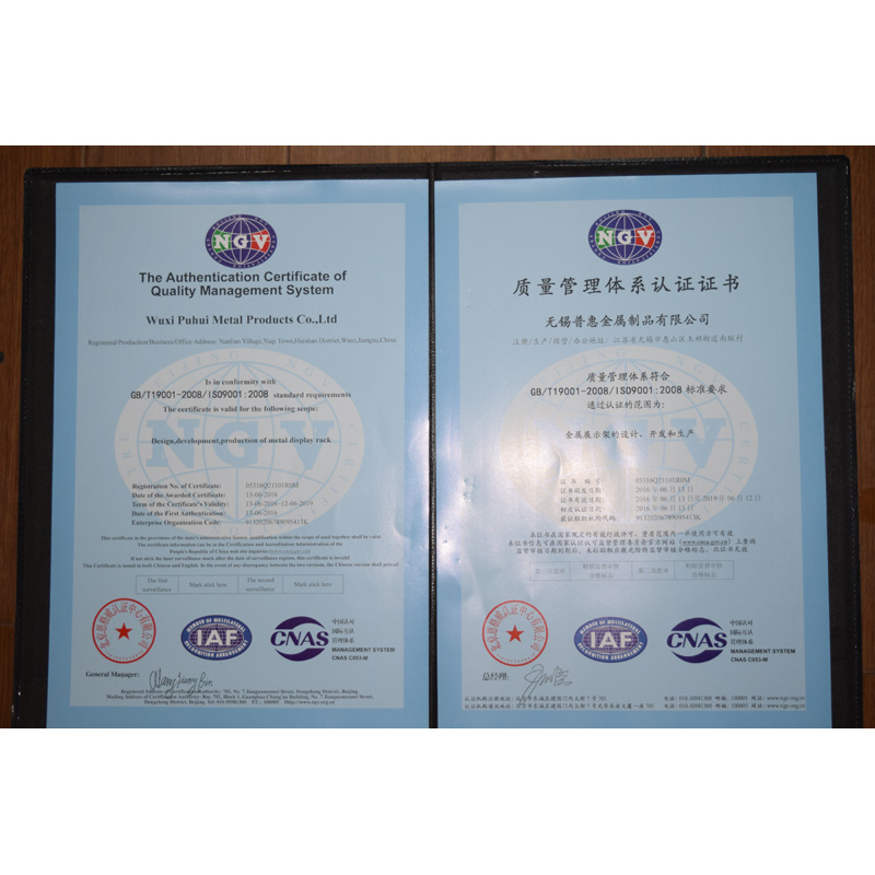 New Version ISO9001 certification