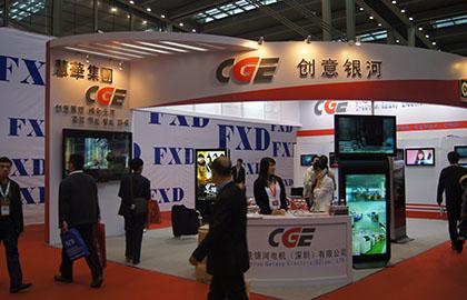 2014 Shenzhen Exhibition