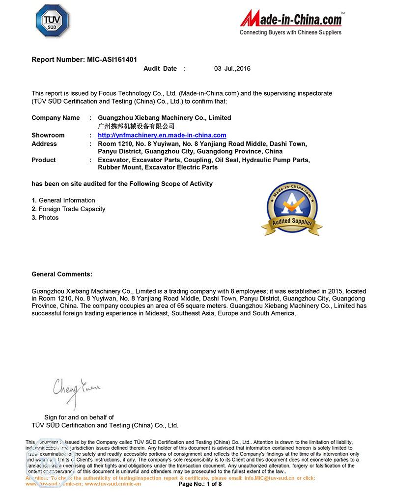TUV Excavator Parts Supplier Certificate