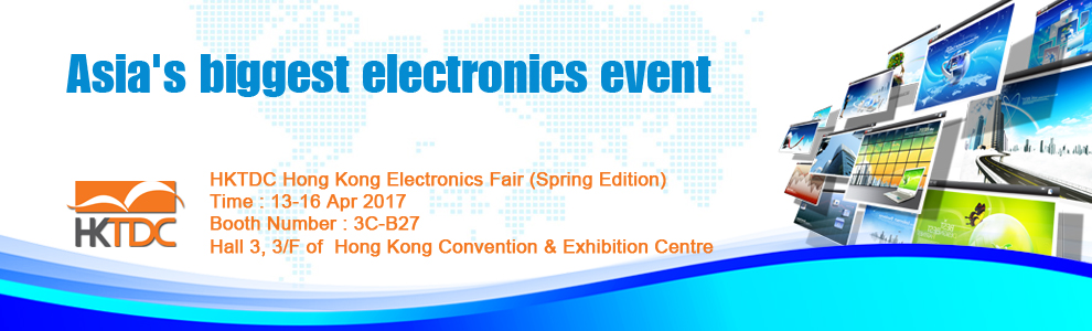 2017 HK Electronic Fair Led Projector