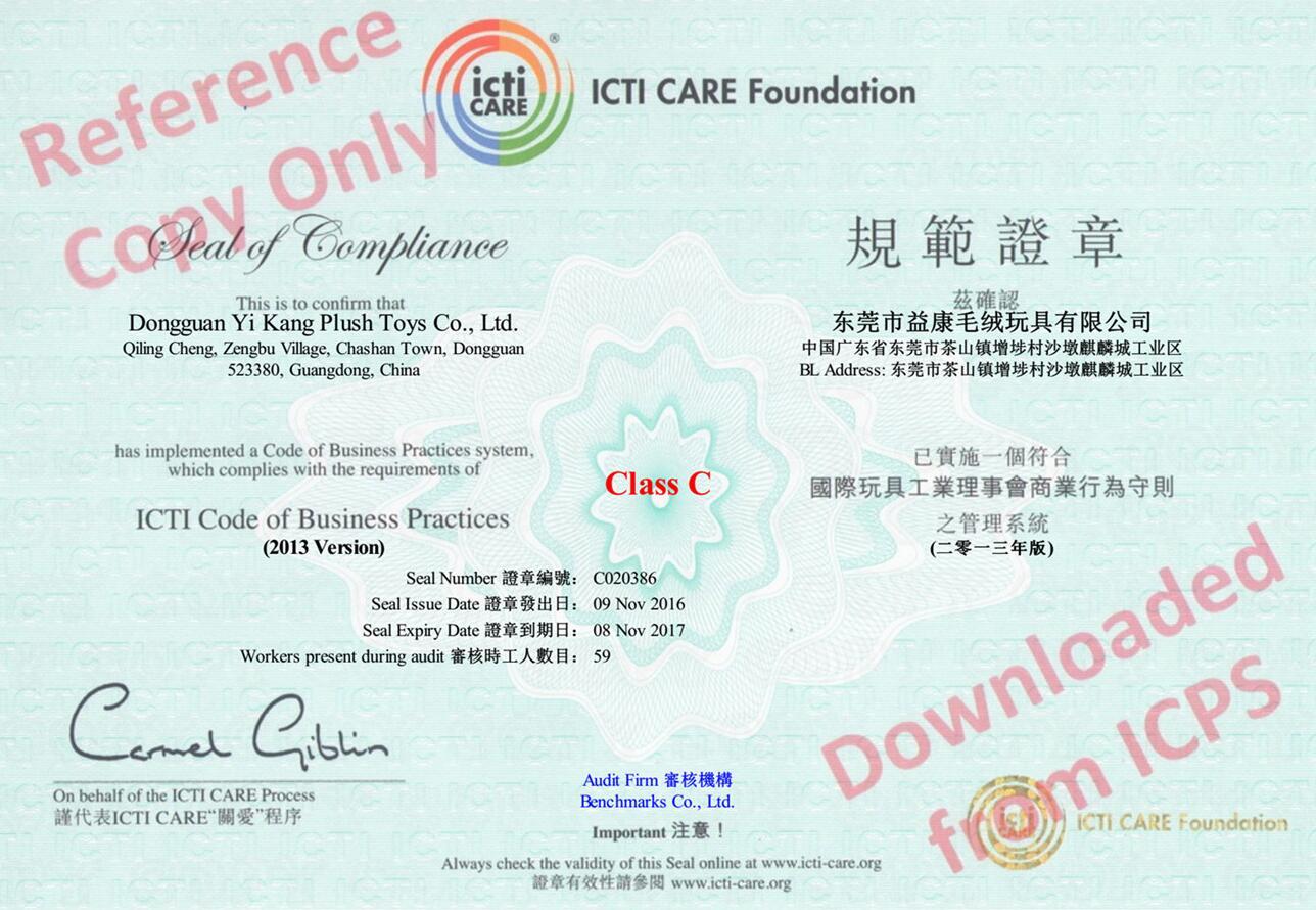 ICTI certification