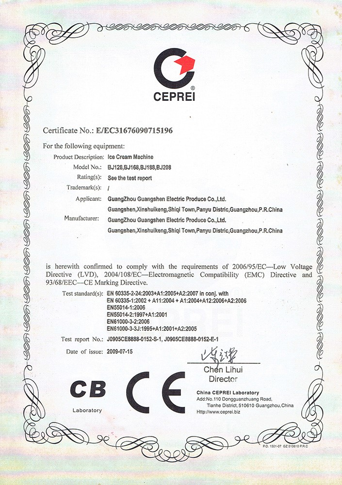CE certificate of ice cream machine