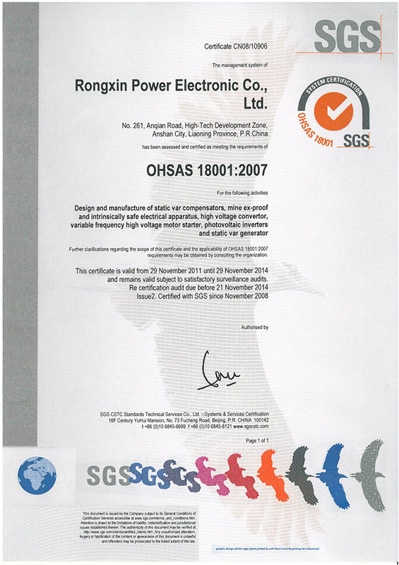 ISO 18001 Certificate