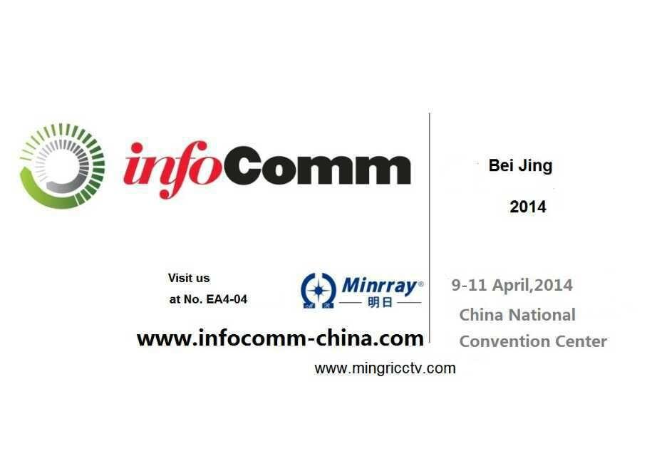 Infocomm China 2014