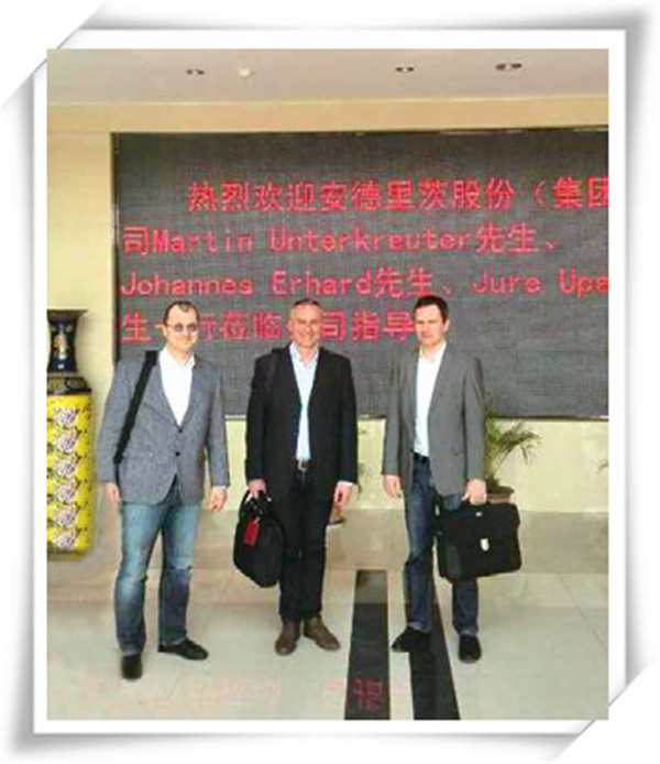 Representatives from Andritz Hydro Austria visited for exchange and cooperation