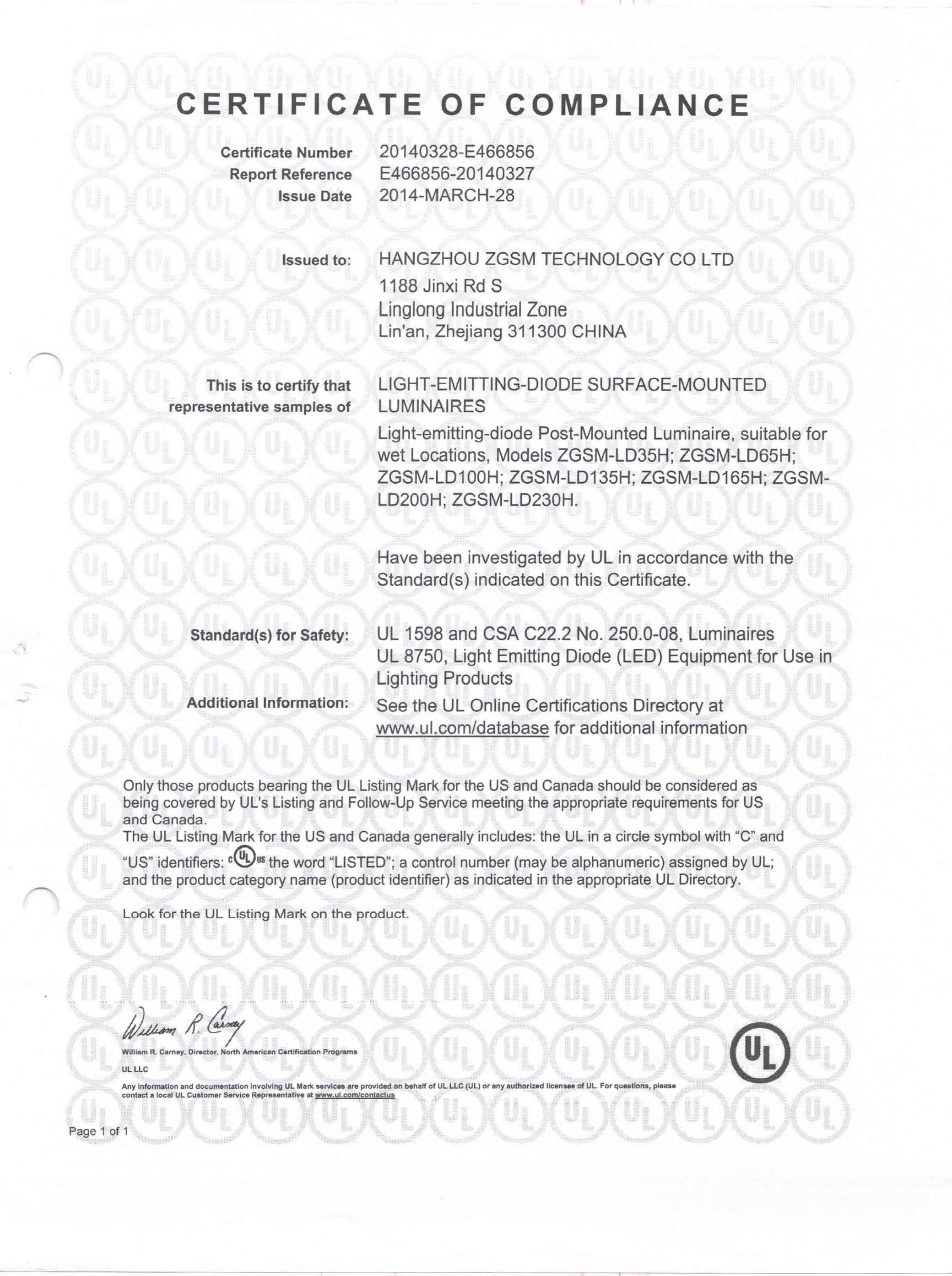 UL Certification of LED Street Light