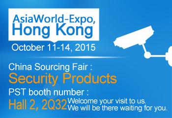 October 11-14, 2015 AsiaWorld-Expo, Hongkong, China Sourcing Fair