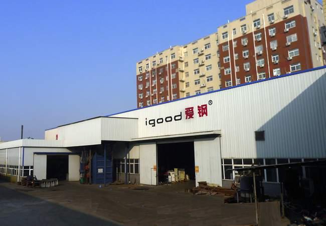 Henan igood Wear-Resisting Technology Co.,Ltd