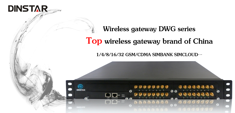 Dinstar Released 32 GSM Wireless VoIP Gateway