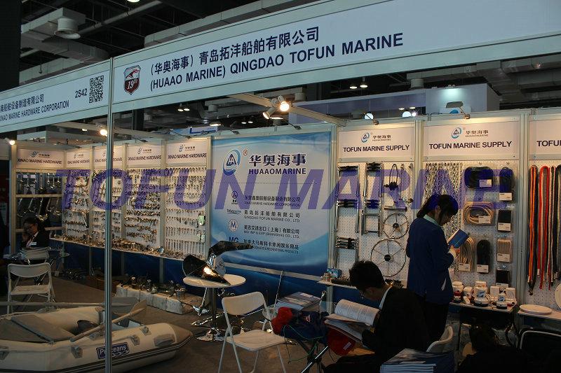 2014 Shanghai Boat Show