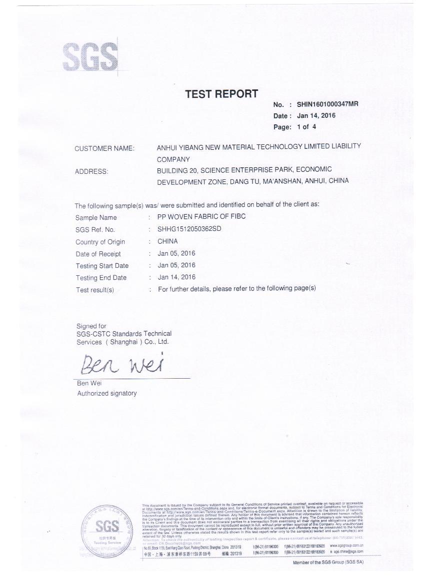 Anti-aging test report