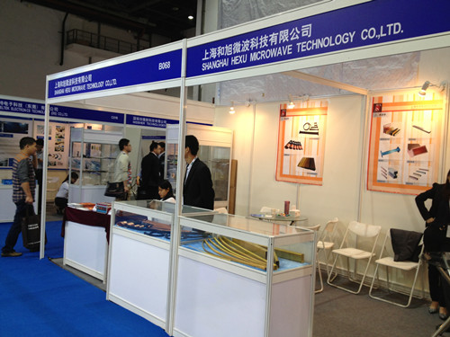 Hexu Microwave featured at IME2012 Shanghai