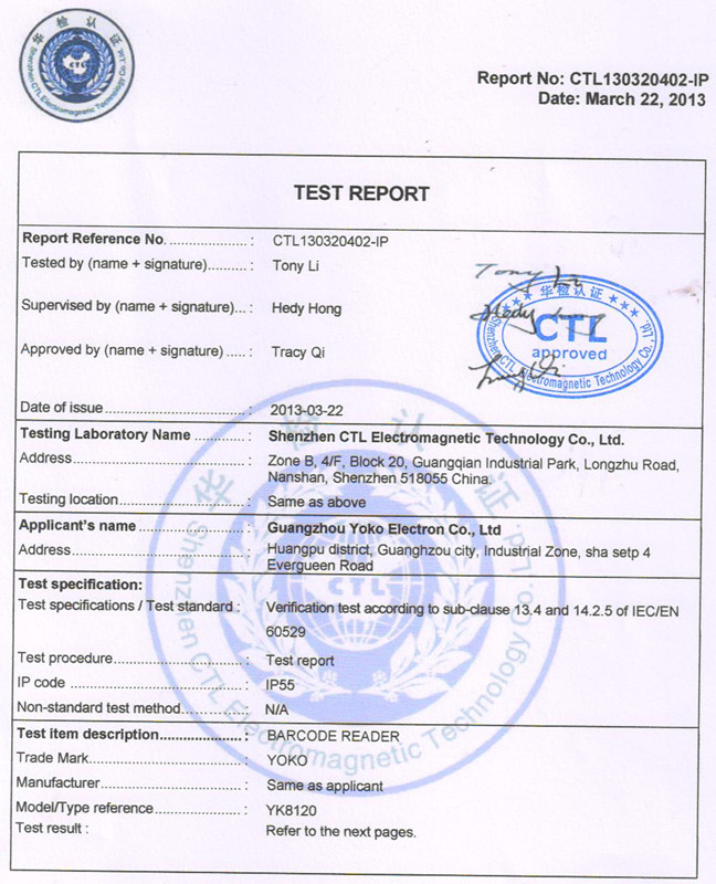 IP55 Test Report-1