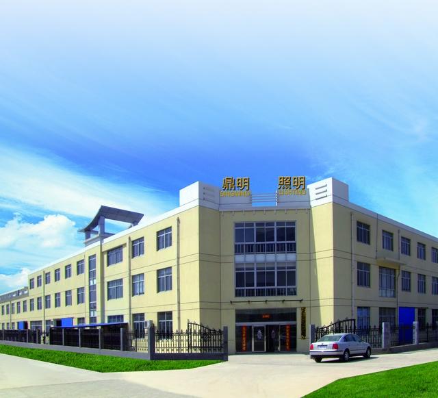 Dingming Factory