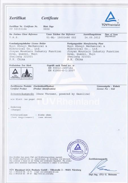 EMC for STG1370