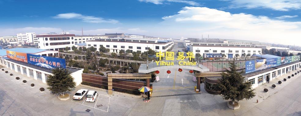 Yi Hua China