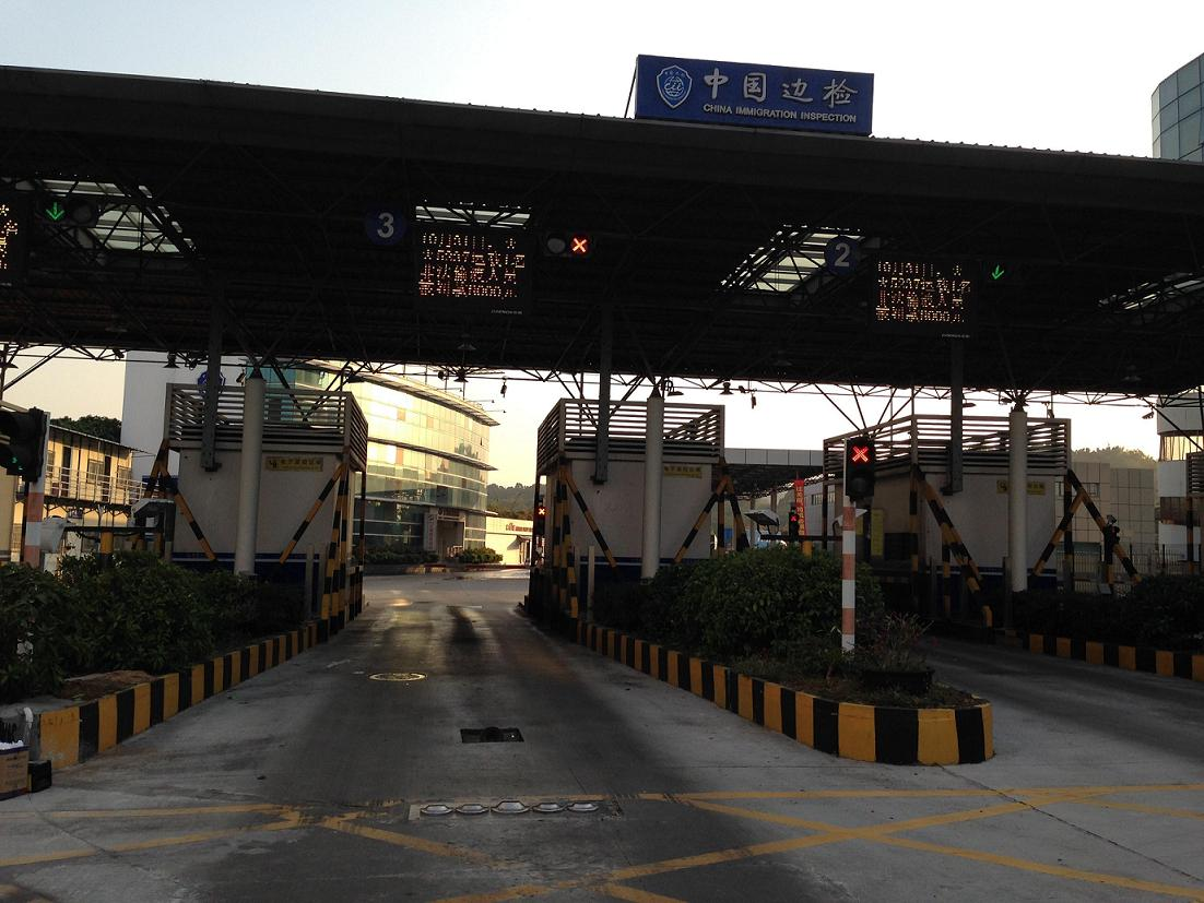 Fixed Under Vehicle Surveillance System installed in Shenzhen-CHINA IMMIGRATION INSPECTION