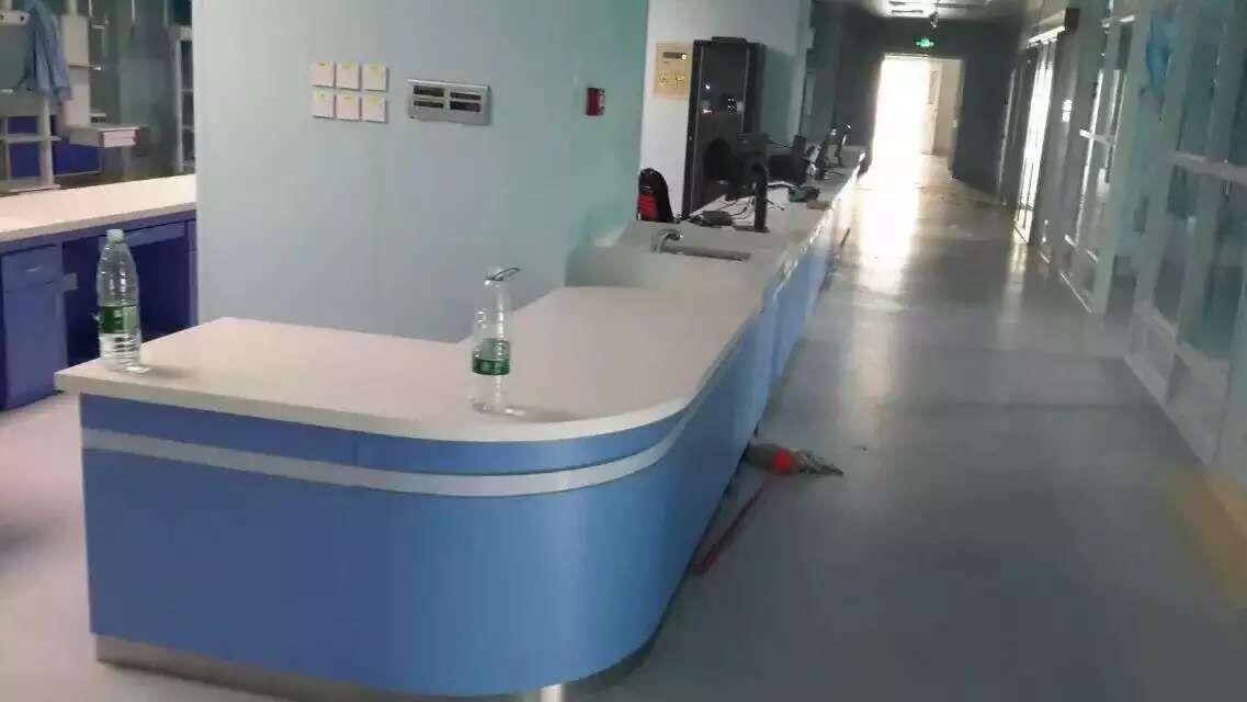 Hospital Project