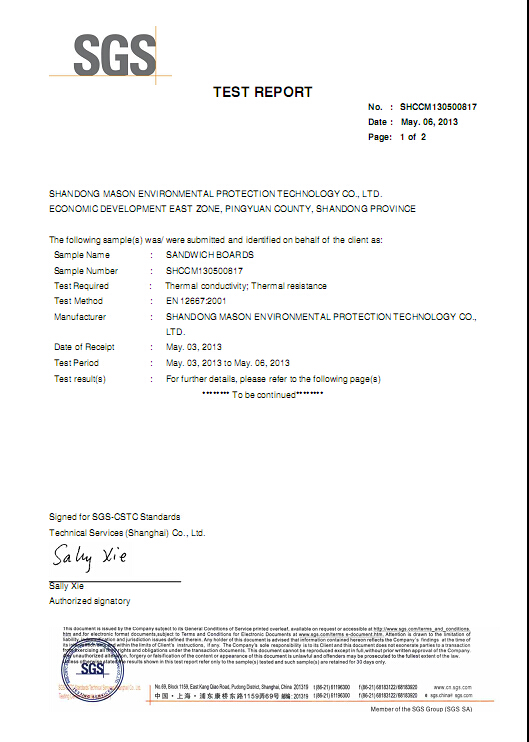 Thermal conductivity SGS test report
