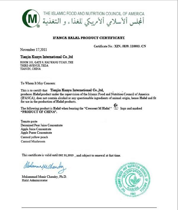 Ifanca Halal Product Certificate