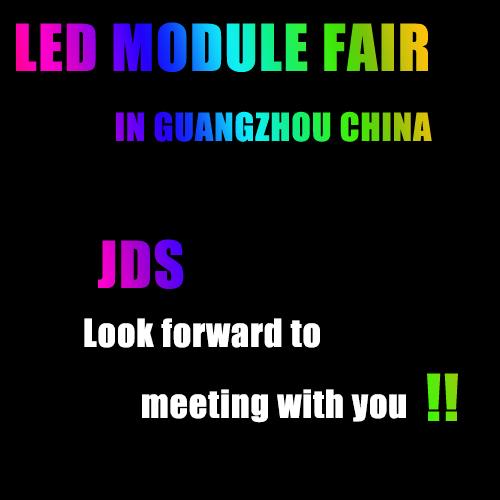 LED MODULE FAIR IN GUANGZHOU